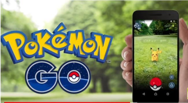 スマホアプリ「ポケモンGO(Pokémon GO)」